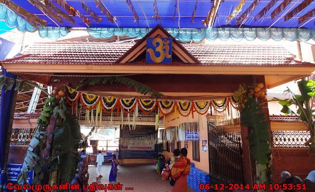 Sree Kadampuzha Bhagavathy Temple  Malappuram