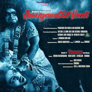 Varoon Balachandran ,Haren Davis, Devarajan - Vanaran Mp3