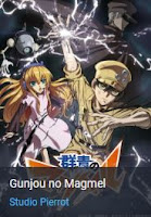 Gunjo no Magmell