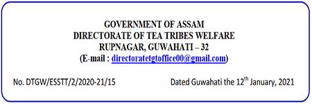 TTWD Assam Driver Recruitment 2021