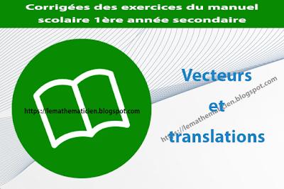 Vecteurs et translations - Corrigées des exercices du manuel scolaire - 1ère année secondaire