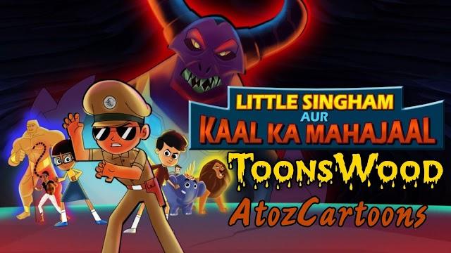 Little Singham Aur Kaal Ka Mahajaal Movie Hindi 1080p