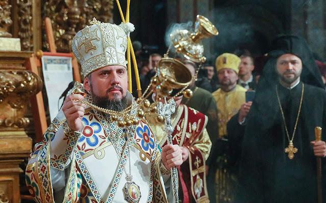 Μόσχα: Ο Ιερώνυμος θα διαγραφεί αν μνημονεύσει τον Επιφάνιο