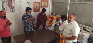 पूर्व प्रधानमंत्री राजीव गांधी की पुण्यतिथि पर कांग्रेसियों ने दी श्रद्धांजलि | #NayaSabera