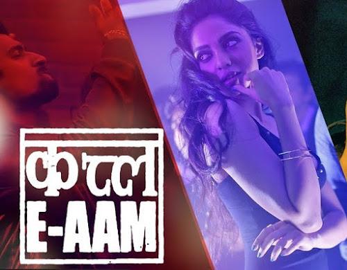 Qatl-E-Aam - Raman Raghav 2.0 (2016)
