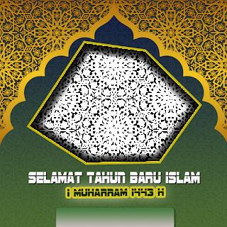 twibbon tahun baru islam 1 muharram png - kanalmu
