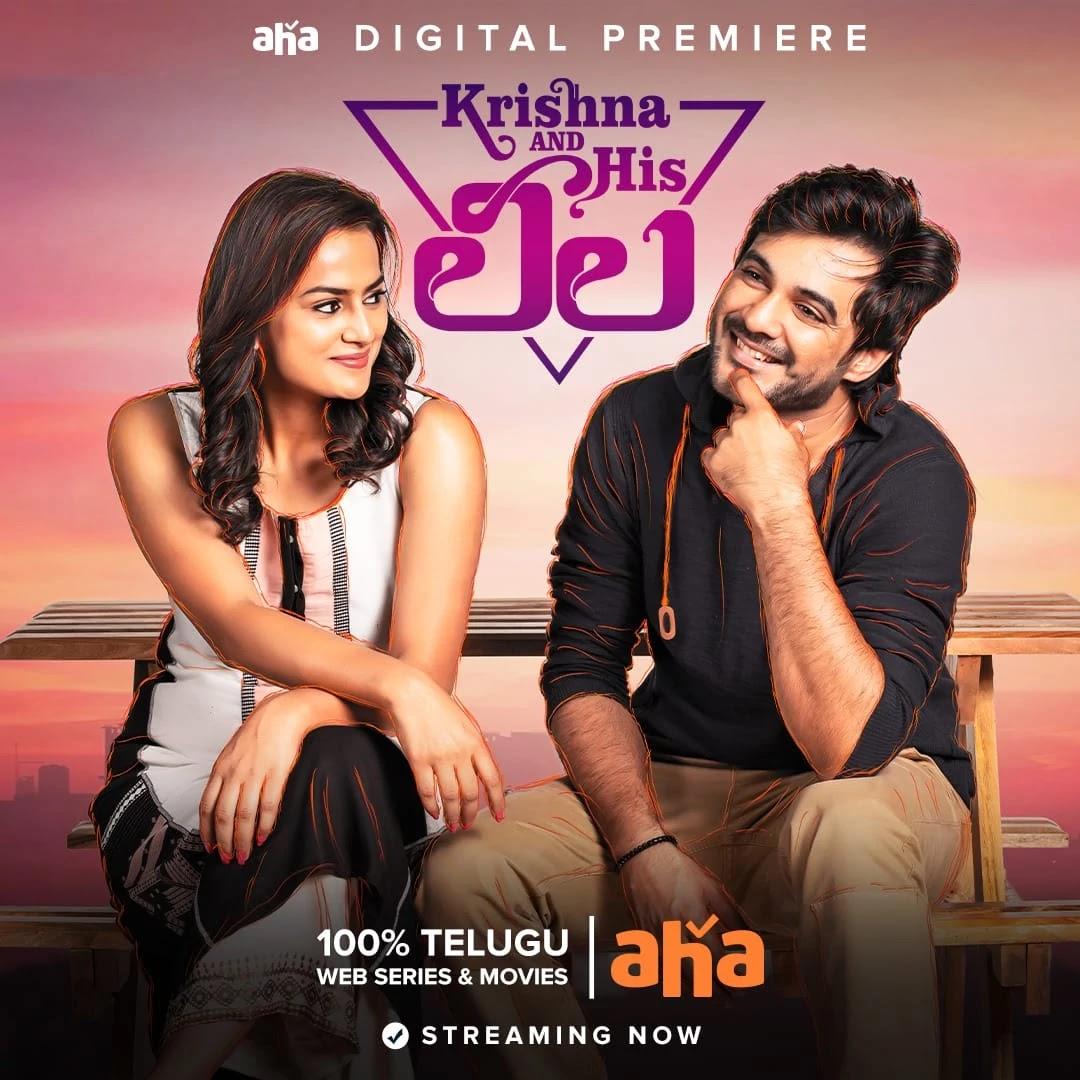 krishna-and-his-leela-aha-ott-streaming-now