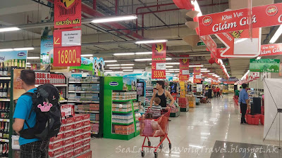 越南峴港Lotte mart