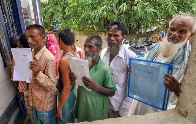 सुप्रीम कोर्ट ने असम NRC पर दिया बड़ा आदेश, होगा 40 लाख लोगों की किस्मत का फैसला