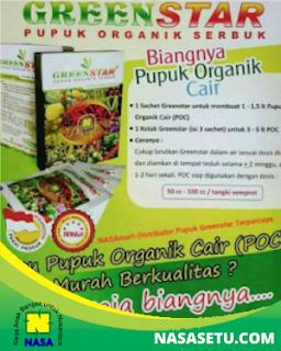 Pupuk Serbuk Green Star
