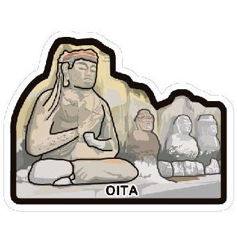 gotochi postcard oita bouddha usuki