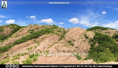 Namal Uyana Rose Quartz Mountain