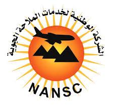 وظائف الشركة الوطنية لخدمات الملاحة الجوية مارس 2021