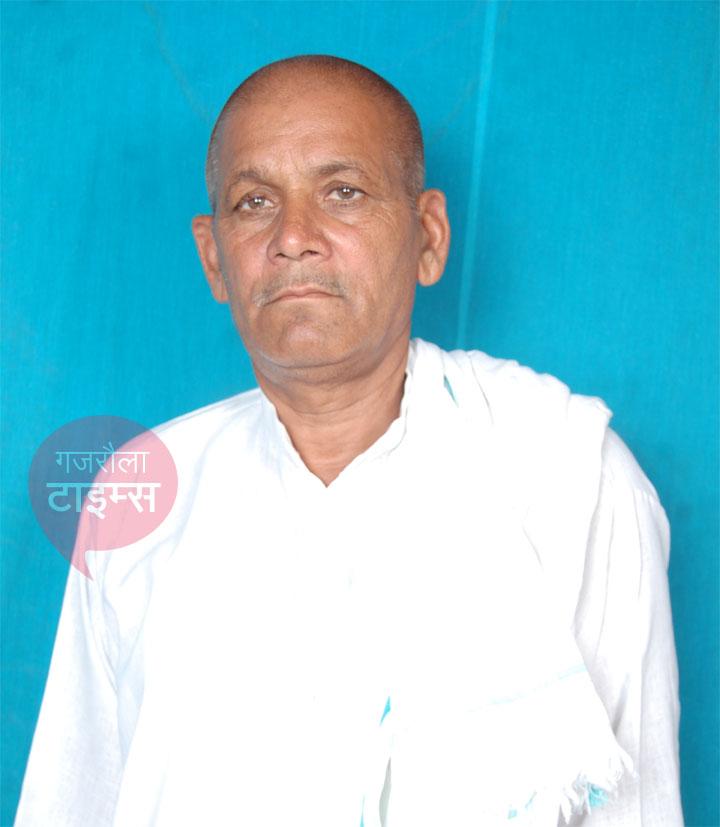 nepal-singh-died