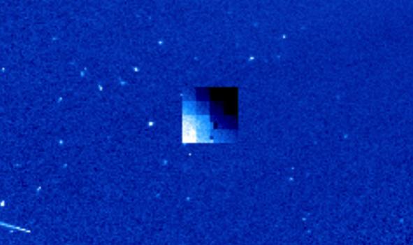 OVNI cubo del tamaño de la luna visto cerca del sol el 12 de enero de 2021 3