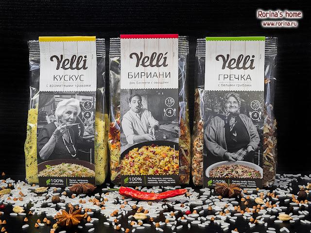 Готовые блюда Yelli: отзывы