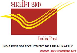 India Post GDS Uttar Pradesh, Uttarakhand Online Form 2021 Apply Now