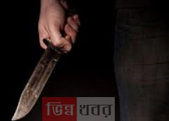 Two-throat-slit-Dinajpur