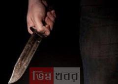 Two-throat-slit-Dinajpur