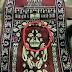 जानमाज़ / मुसल्ले की तसव्विरे और दज्जाली फ़ितना | Hidden Symbol on prayer mats