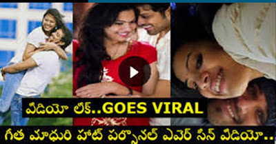 Singer Geetha Madhuri And Nandu Unseen Private Moments
