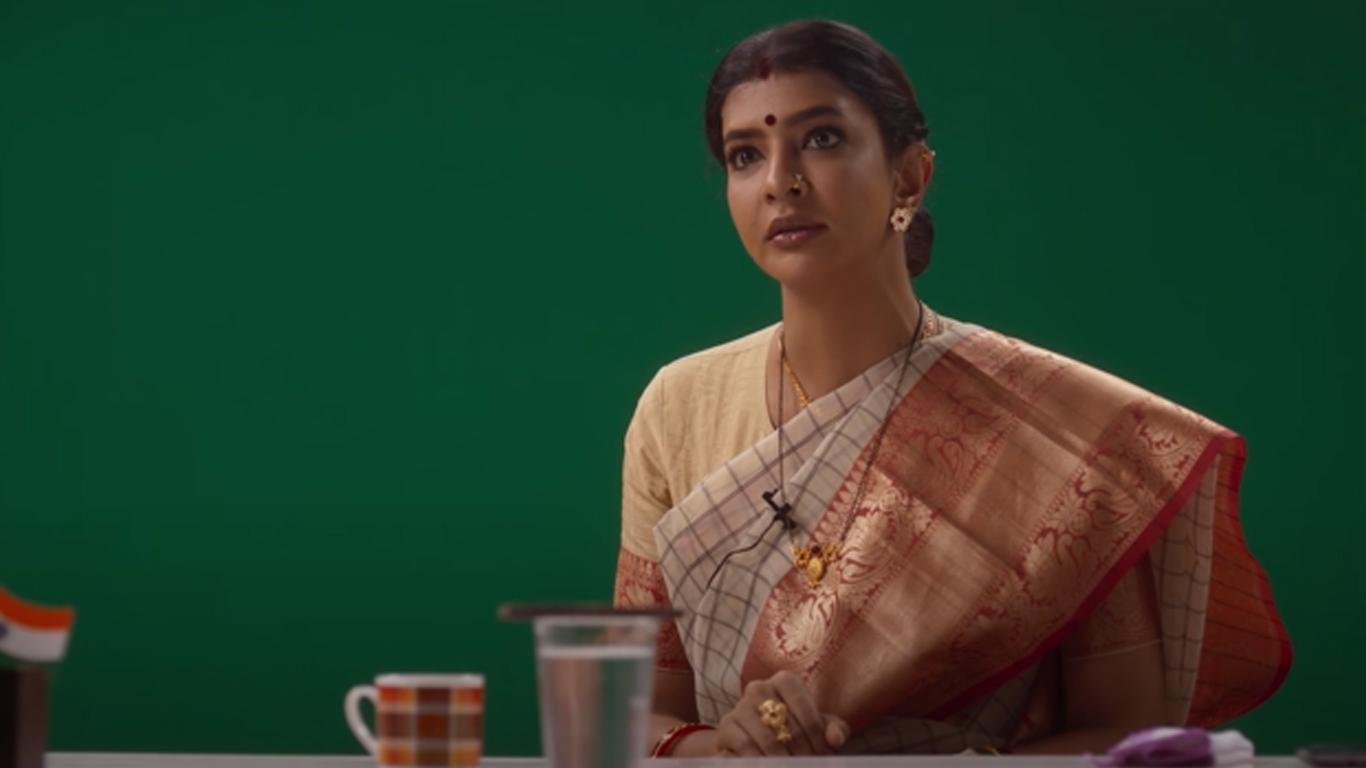 Pitta Kathalu - Ramula Telugu Official Teaser