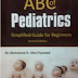 كتاب ABC of pediatrics للدكتور محمد أبو اليزيد