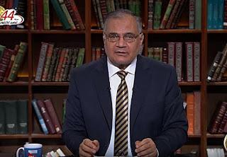 برنامج وإن أفتوك  الحلقة 49 حلقة الجمعة 6-10-2017 مع د/ سعد الدجين الهلالى و فى الحلقة الذبائح المستوردة ج 11