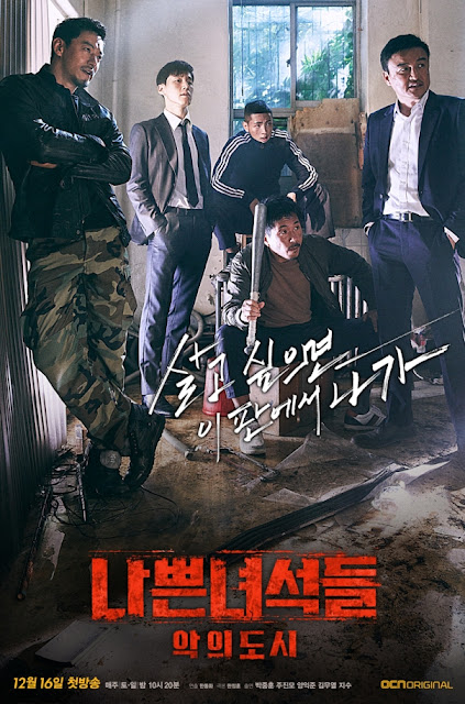 Sinopsis Bad Guys: Vile City / Nappeun Nyeoseokdeul: Akui Doshi (2017) - Serial TV Korea