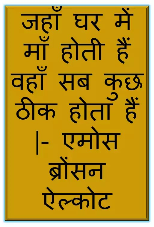 Mother day, Mother day 2020, Mother day card, Mother day wishes, Mother day kab hai