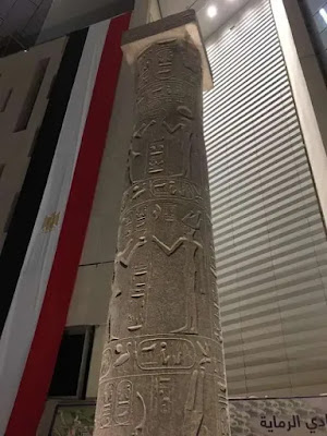 Grand Egyptian Museum 2