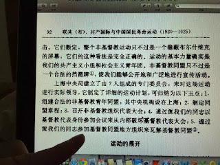 再揭中共特务疯狗美籍华人徐水良破坏中国民运的累累罪恶