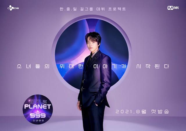 Yeo Jin Goo, presentador de Girls Planet 999
