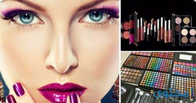 دراسة جدوى مشروع مستحضرات التجميل  2020 بالتفصيل Cosmetics project