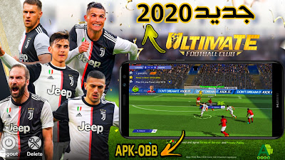 download Ultimate Football Club 2020 apk obb