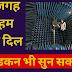 यह बाते जानोगे तो shock लगेगा!!Weird Facts In Hindi | Fact Gyan