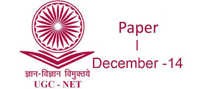 UGC Net Computer Science First Paper December-14