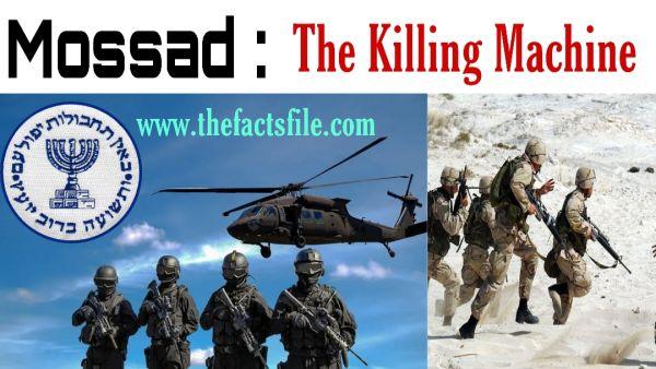 मोसाद : दुनिया की सबसे खतरनाक ख़ुफ़िया एजेंसी | जाने इजराइल की ख़ुफ़िया एजेंसी के 6 खतरनाक मिशन के बारे में