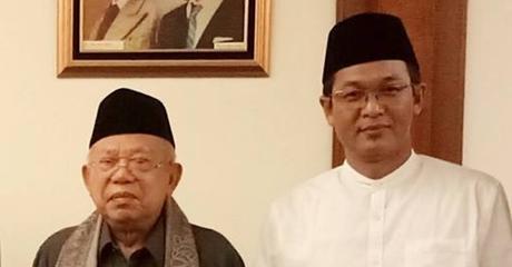 Nasib Kiyai Ahmad Ishomuddin yang Jadi Saksi Ahli Sidang Ahok Ditentukan Dewan Pimpinan MUI