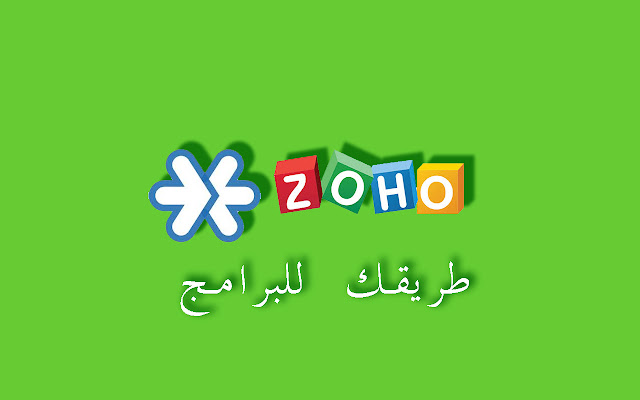 ZOHO Meeting Download