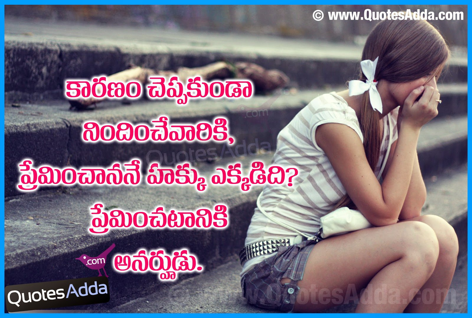 love failure status for whatsapp in telugu