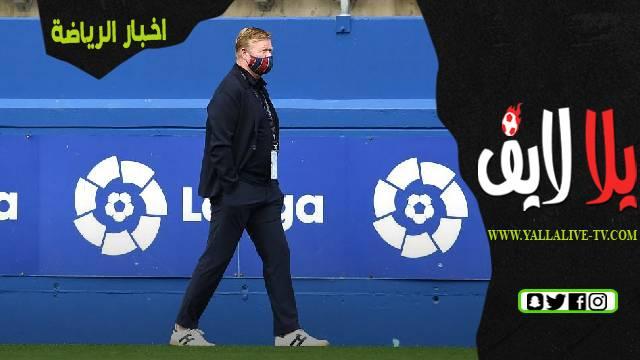 نجم برشلونة يستعد للمغادرة بعد وصول ممفيس ديباي