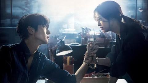 Rekomendasi Drama Korea Terbaru dengan Rating Tertinggi