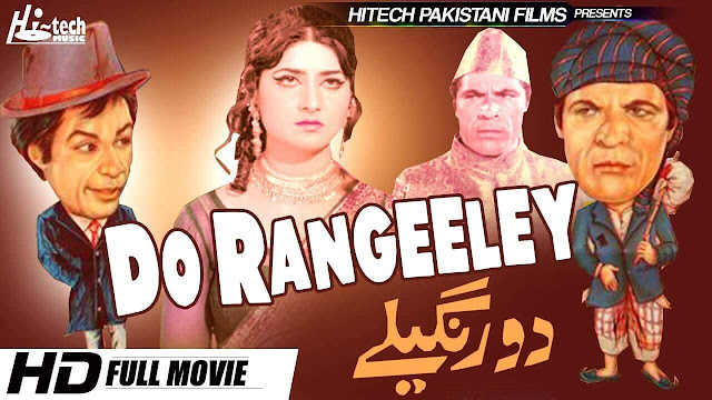 Do Rangeele Full Movie 720p HD Download Free