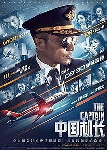 The Captain 2019 Dual Audio Hindi 480p