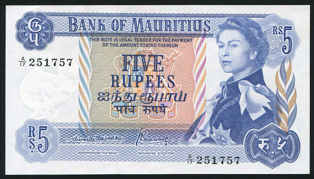Mauritius Rupees currency banknote images young Queen Elizabeth II.