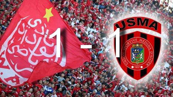 الوداد  يتعادل  مع اتحاد العاصمة الجزائري 1-1 في اولى جولات دوري الابطال