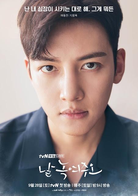 melting me softly kdrama Ji Chang Wook