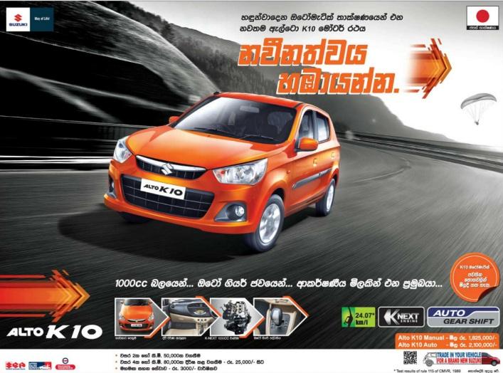 Kia Cars Price List Sri Lanka