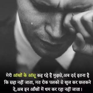 badalna shayari image